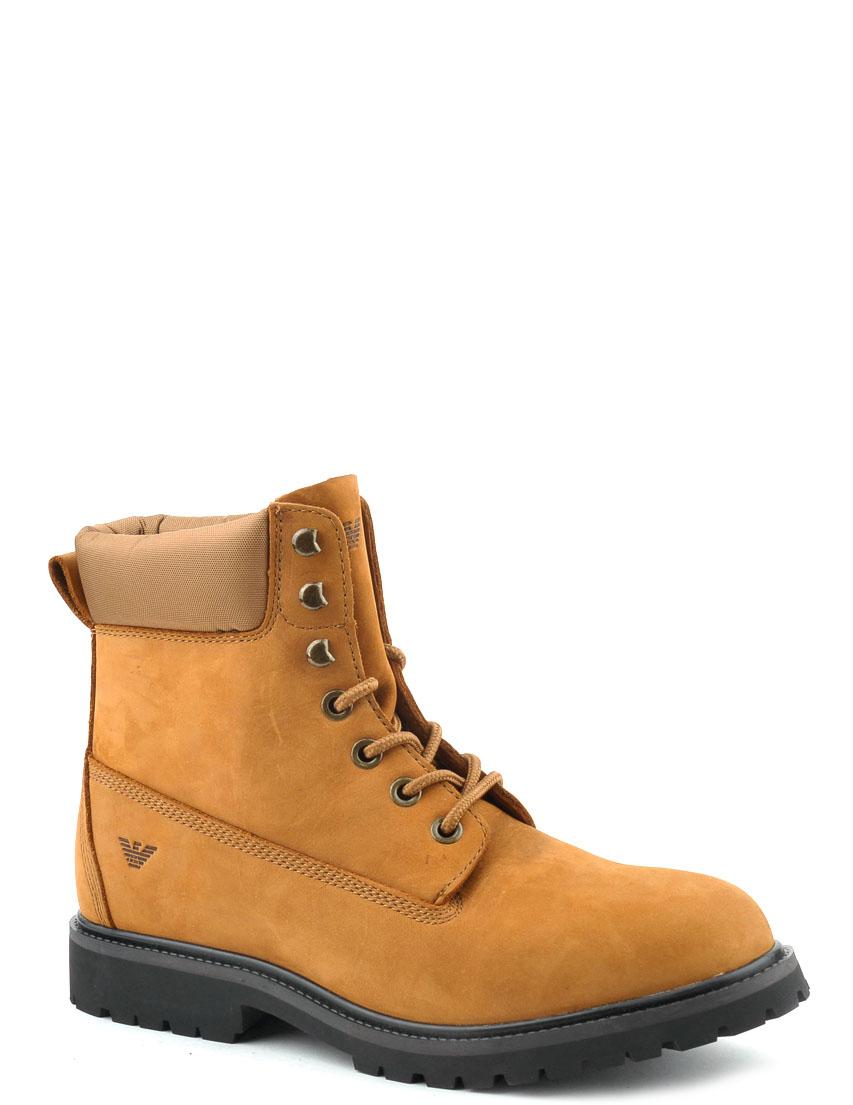 Купить Ботинки, ARMANI JEANS, Оранжевый, Осень-Зима