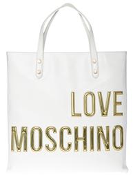 Женский рюкзак Love Moschino 4083_white