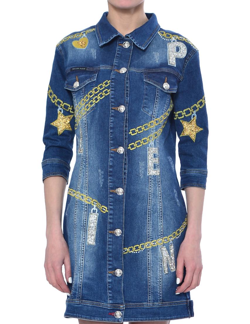 Купить Куртка, PHILIPP PLEIN, Синий, 98%Хлопок 2%Эластан, Весна-Лето