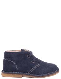 Детские ботинки для мальчиков NATURINO 4528navy