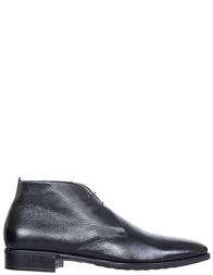 Мужские ботинки Aldo Brue 604_black