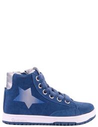 Детские кроссовки для девочек NATURINO sport482-blue