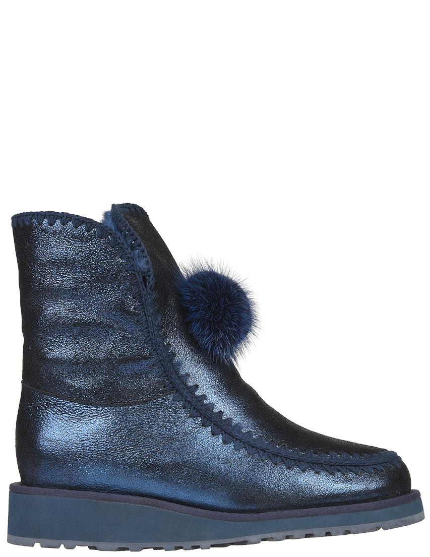 Женские ботинки Gianni Renzi RS1374I_blue