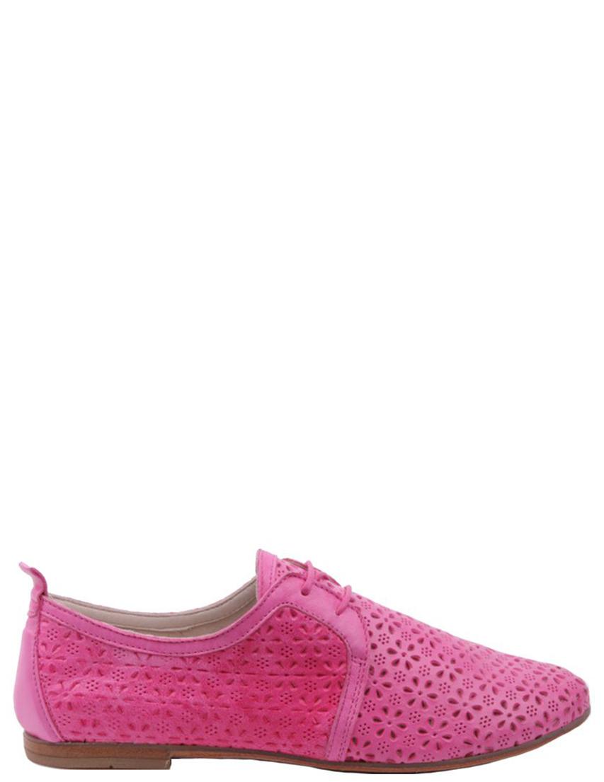 Детские туфли для девочек GALLUCCI 1243-rose