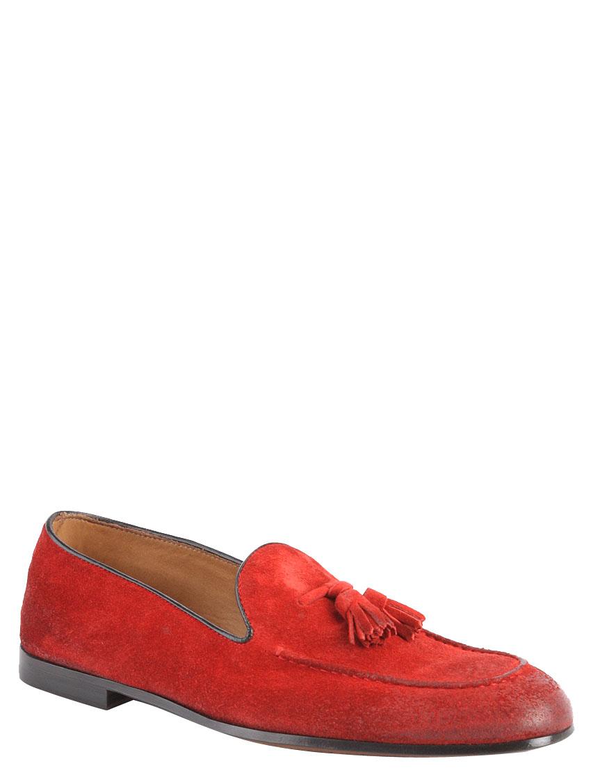 Купить Туфли, DOUCAL'S, Красный, Весна-Лето