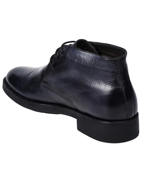 мужские синие Ботинки Brecos 9138-BLU - фото-2