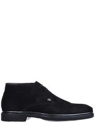 Мужские ботинки ALDO BRUE 856-black