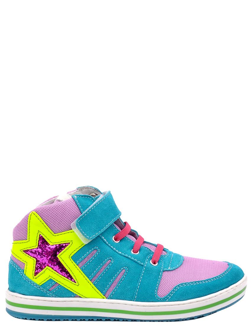 Детские кроссовки для девочек NATURINO 7978-rose