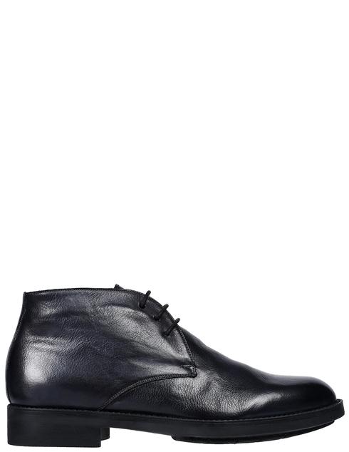мужские синие кожаные Ботинки Brecos 9138-BLU - фото-5