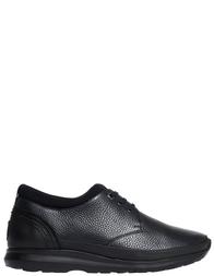 Мужские кроссовки Pakerson 35496-STR_blu