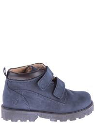 Детские ботинки для мальчиков NATURINO 2913-blue-moro
