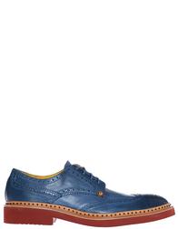 Мужские броги Cesare Paciotti 61308_blue