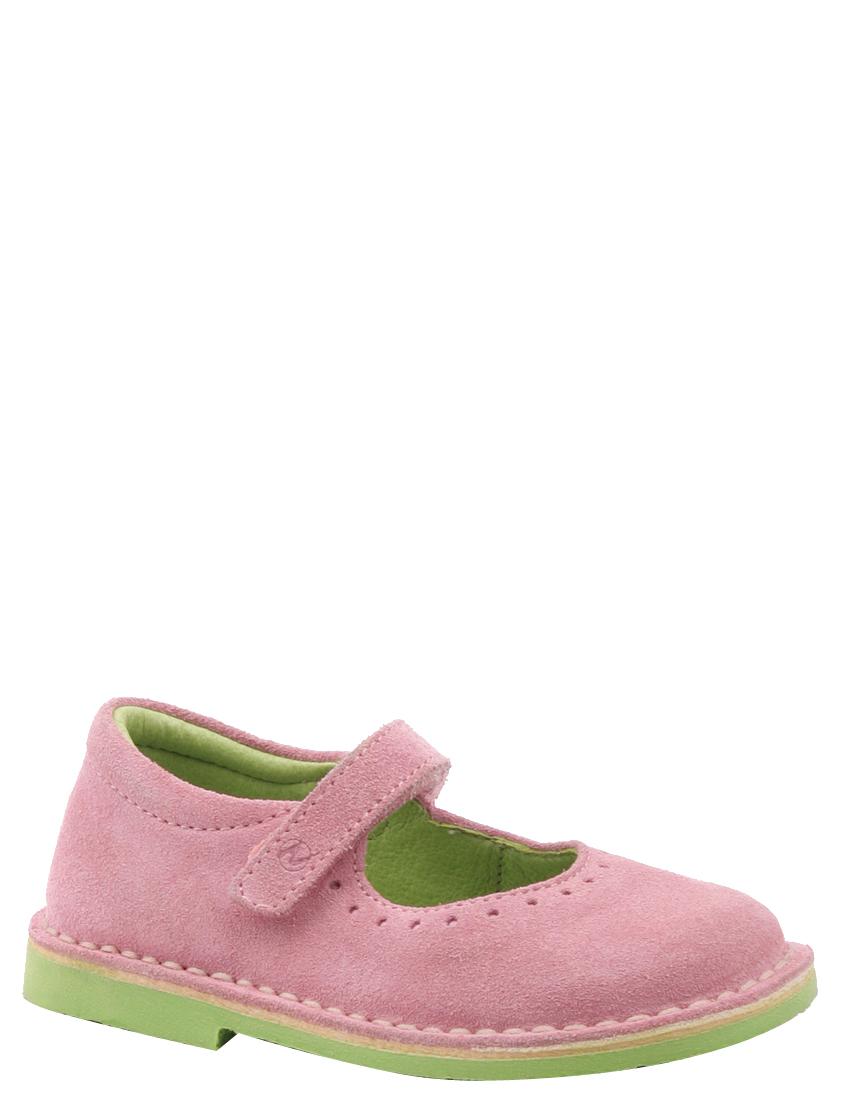 Купить Туфли, Детские туфли, NATURINO, Розовый, Весна-Лето