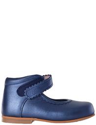 Детские туфли для девочек Jacadi Paris JC2010856-0123