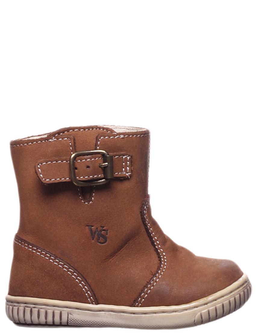 Детские сапоги для мальчиков WALK SAFARI 9306-brown