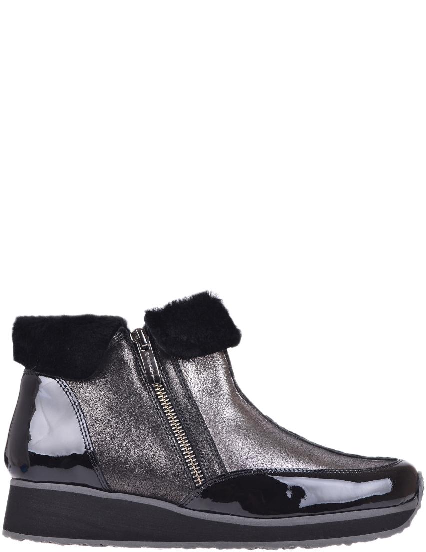 Женские ботинки Marzetti 70711-З-silver_black