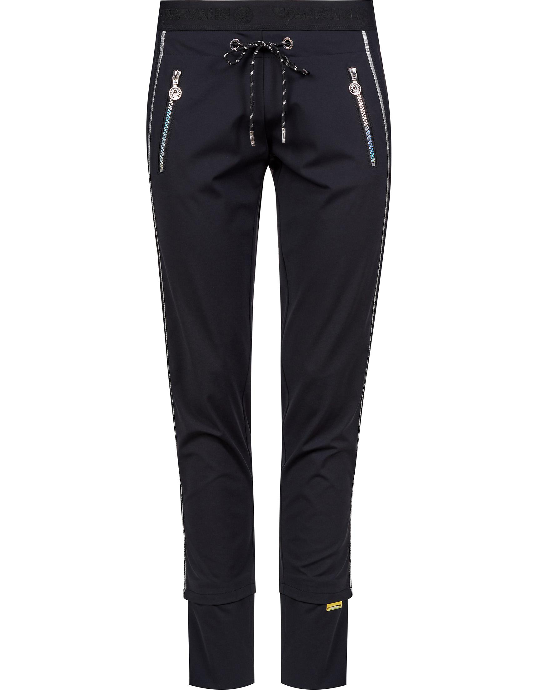 Купить со скидкой Спортивные брюки
