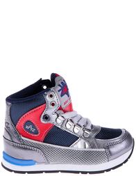 Детские кроссовки для мальчиков WIZZ Asafa-acciaio-rosso_multi
