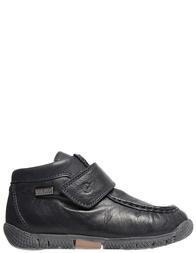 Детские ботинки для мальчиков Naturino Mur-bleu_blue