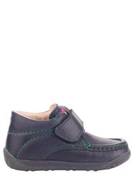 Детские туфли для мальчиков FALCOTTO 1236-blue