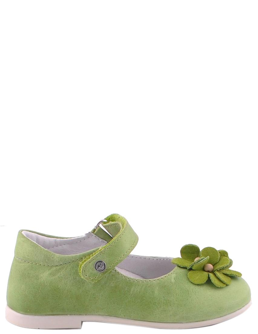 Детские туфли для девочек NATURINO 4892green