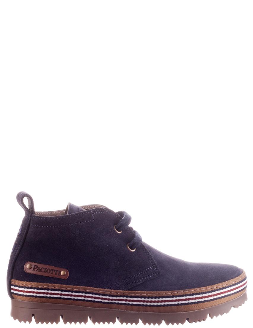 Детские ботинки для мальчиков 4US CESARE PACIOTTI 33858-blue