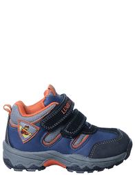 Детские кроссовки для мальчиков LUMBERJACK UrbanTrek_navy