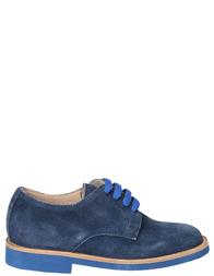 Детские туфли для мальчиков GALLUCCI 2063lavata_blue