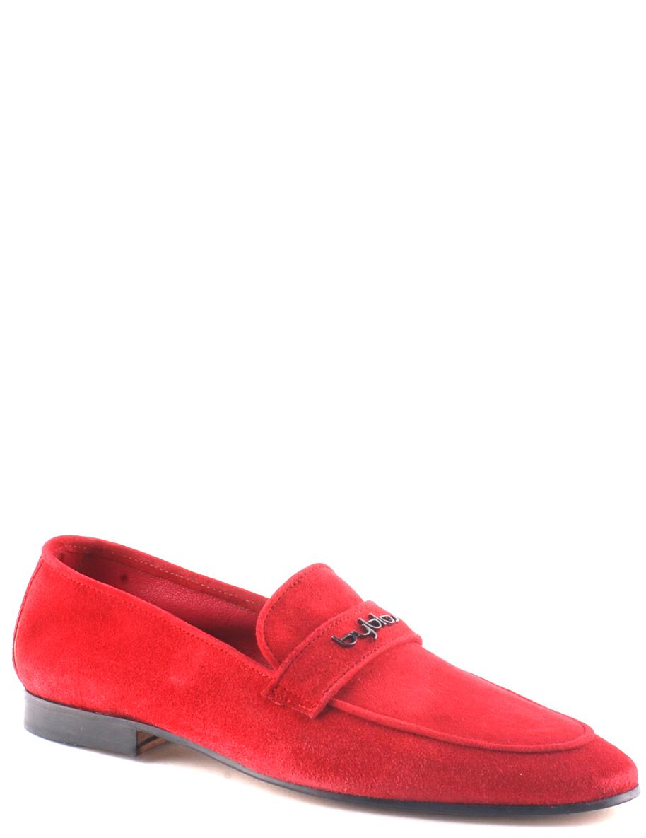 Купить Туфли, BYBLOS, Красный, Весна-Лето