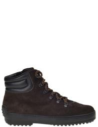 Детские ботинки для мальчиков TOD'S К4097_brownD