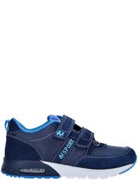 Детские кроссовки для мальчиков Naturino Sport-528-navy_blue