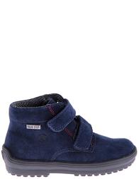 Детские ботинки для мальчиков NATURINO Terminillo-navy_blue