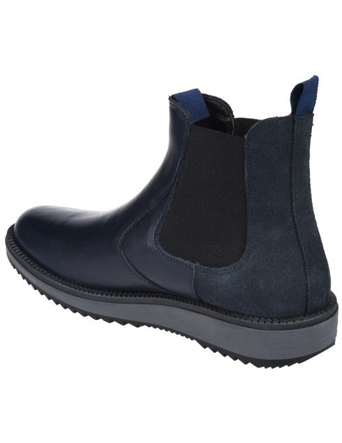 синие Ботинки Trussardi 77A002039Y099999-U290 размер - 40; 45