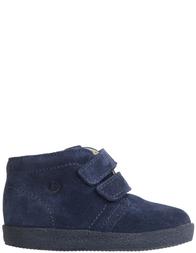 Детские ботинки для мальчиков Falcotto 1195-vl-blue-volour-темно-blue