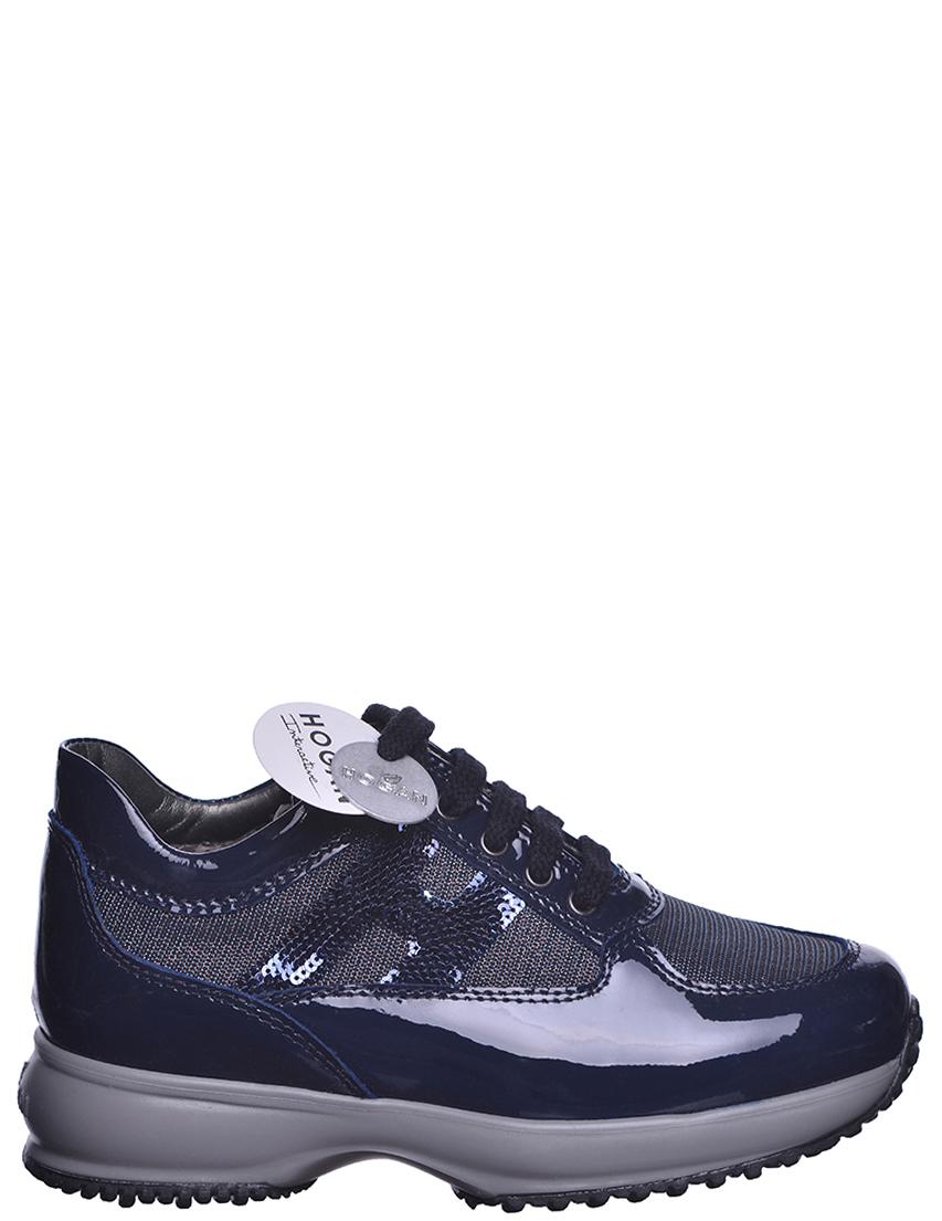 Детские кроссовки для мальчиков HOGAN D019E