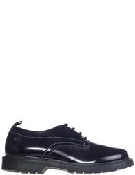 Детские туфли для мальчиков Naturino 4002-bleu-brush-blue