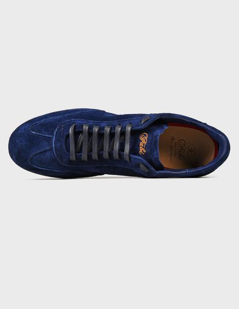 синие мужские Кроссовки Fabi 9266-blue 9689 грн