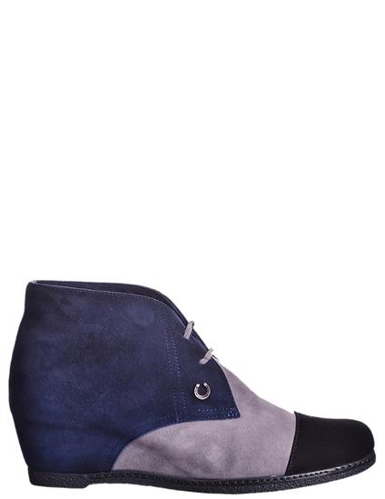 Pakerson 49457-blue