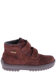 Детские ботинки для мальчиков NATURINO Terminillo-moro_brown
