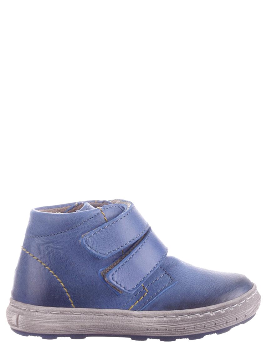 Детские ботинки для мальчиков TONINO LAMBORGHINI 1787-blue