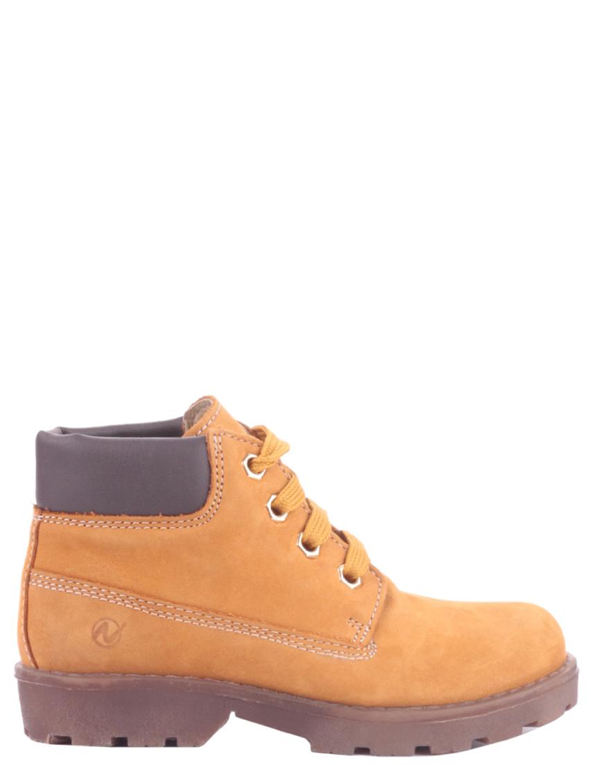 Детские ботинки для мальчиков NATURINO 2912-orange