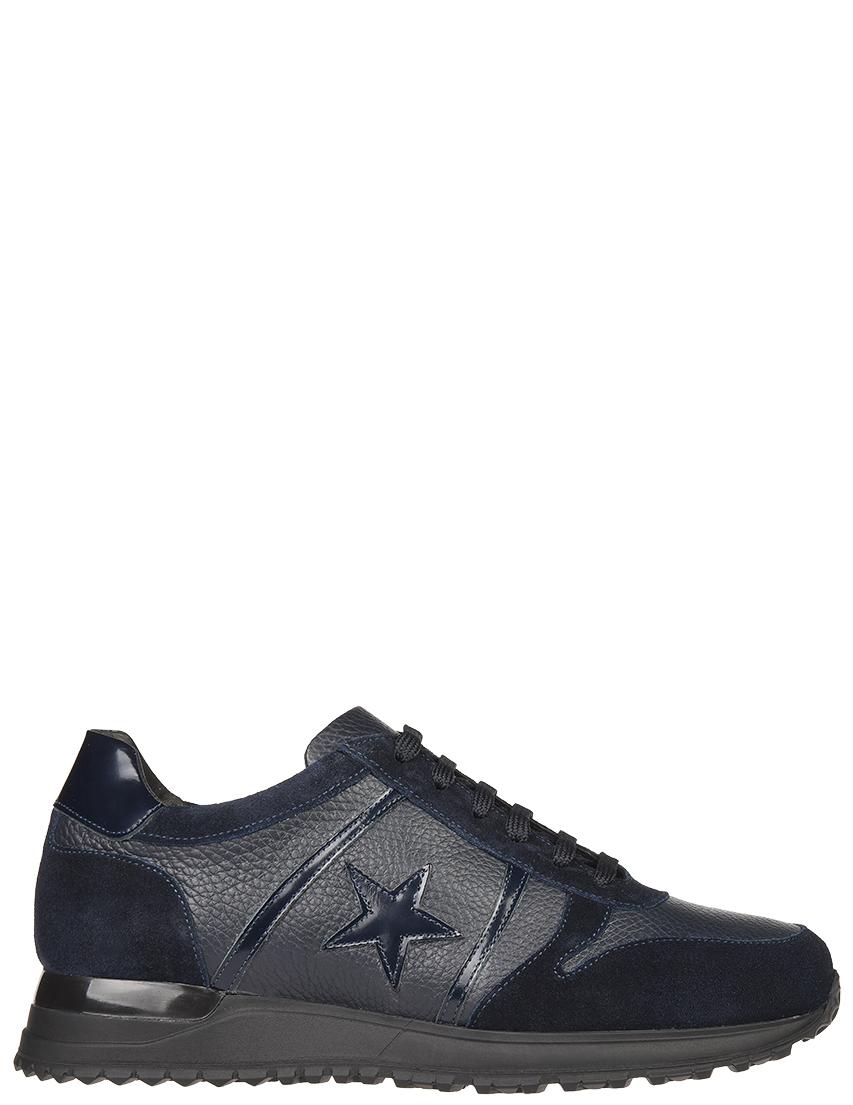 Мужские кроссовки GIANNI FAMOSO S319312_blue
