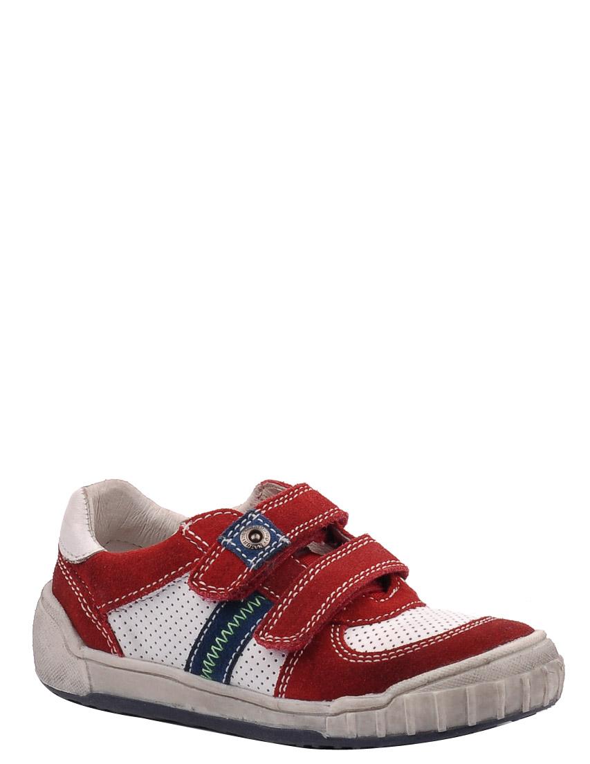 Купить Детские кроссовки, NATURINO, Красный, Весна-Лето