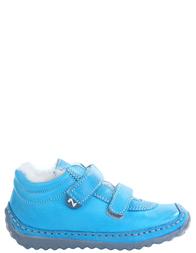 Детские кроссовки для мальчиков NATURINO Crow-blue
