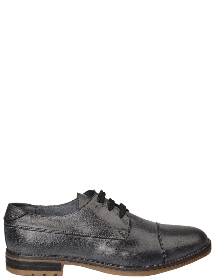 Детские туфли для мальчиков GALLUCCI 6021magnete_gray