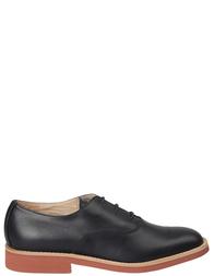 Детские туфли для мальчиков GALLUCCI 2060lotus_blue