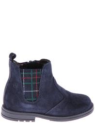 Детские ботинки для мальчиков NATURINO 3991-bleu