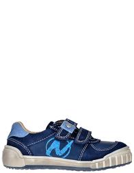 Детские кроссовки для мальчиков Naturino Antony-navy_blue