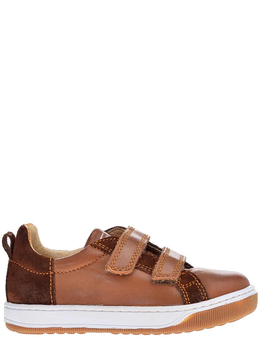 Детские кроссовки для мальчиков Naturino Caleb-cognac-marone_brown