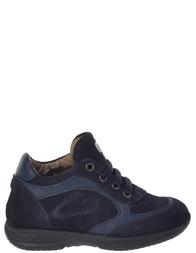 Детские кроссовки для мальчиков GUARDIANI SPORT 98482/9_blue